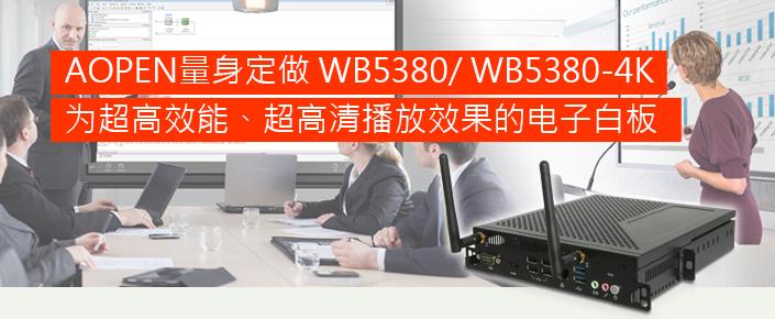 wb5380 banner 1205