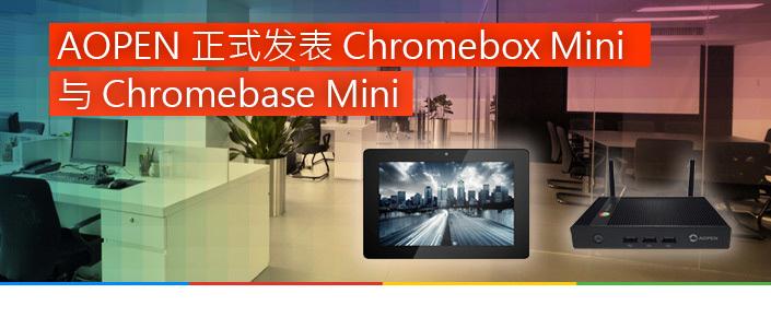 chromemini chs