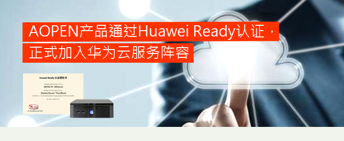 front banner huawei ready