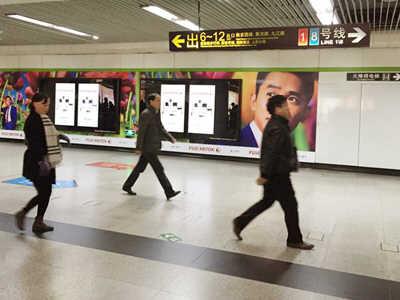 shanhai subway 400 sc