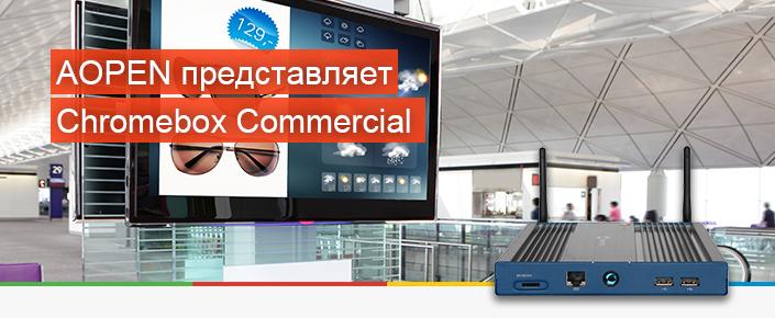russia chromebox
