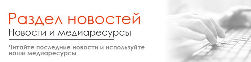 newsroom alt ru