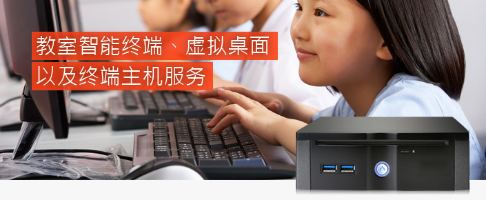china mini pc banner chs